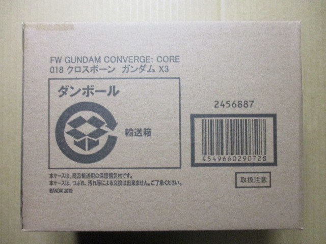 FW GUNDAM CONVERGE:CORE クロスボーン・ガンダムX3【プレミアムバンダイ限定】_画像1