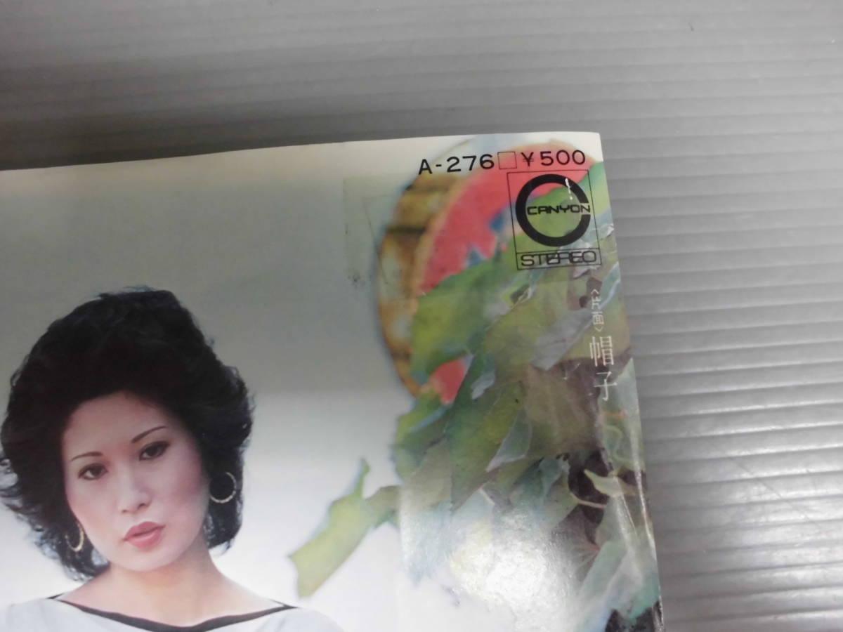 ヤフオク! - 黛ジュン/鎌倉海岸通り/三木たかし/阿久悠 シングル