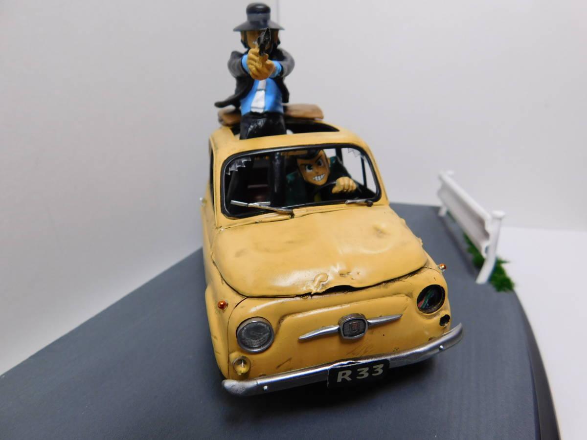 フィアット500 ルパン三世&次元 カリオストロの城 追跡 グンゼ 絶版プラモデル改造塗装済 完成品クリアケース入 フィギュア FIAT ABARTH_画像5