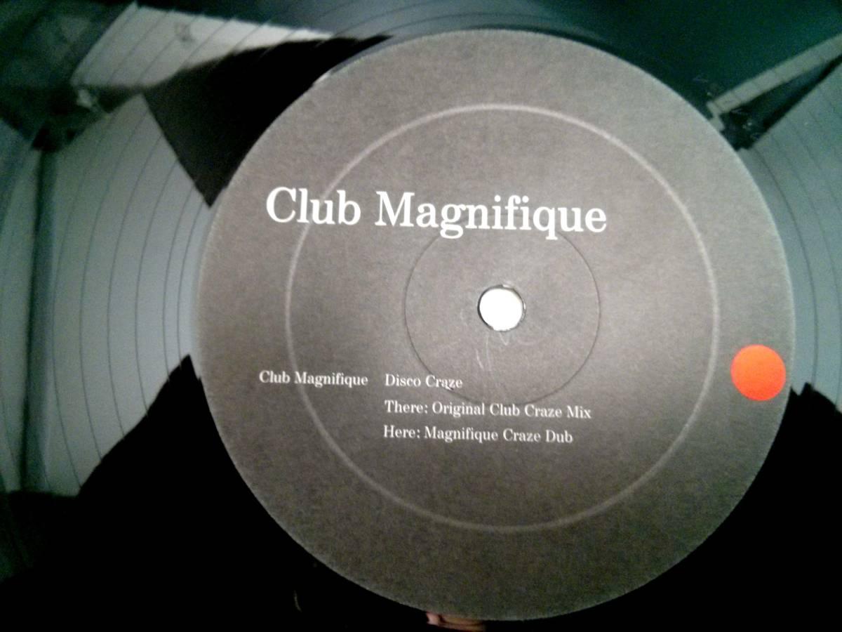 2551【LP盤】★☆ めったに出品されない◎テクノ★2004年 ★Magnifique ☆★ ≪貴重レコード≫おまとめ発送も可_画像3