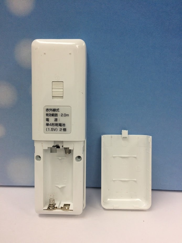 赤外線式 照明用リモコン メーカー/型番不明 管理番号1386_画像3