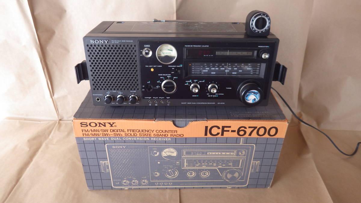SONY名機-動作確認済 ◆FM/AM マルチバンドレシーバー◆ ICF-6700 + 60分タイマー付