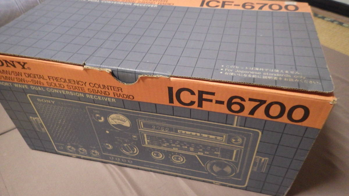 SONY名機-動作確認済 ◆FM/AM マルチバンドレシーバー◆ ICF-6700 + 60分タイマー付_画像7