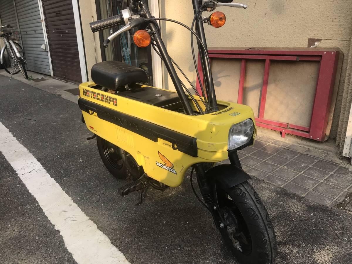 ★☆ホンダ モトコンポ イエロー 実働車☆★