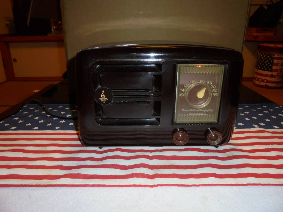 米国 EMERSON社 MODEL 507 ミッドセンチュリーデザインラジオ