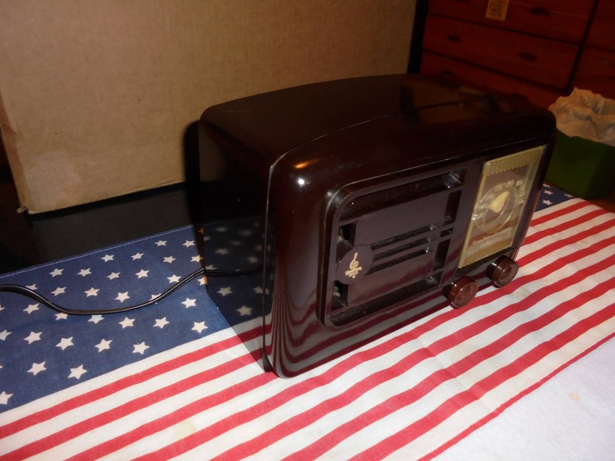 米国 EMERSON社 MODEL 507 ミッドセンチュリーデザインラジオ_画像2