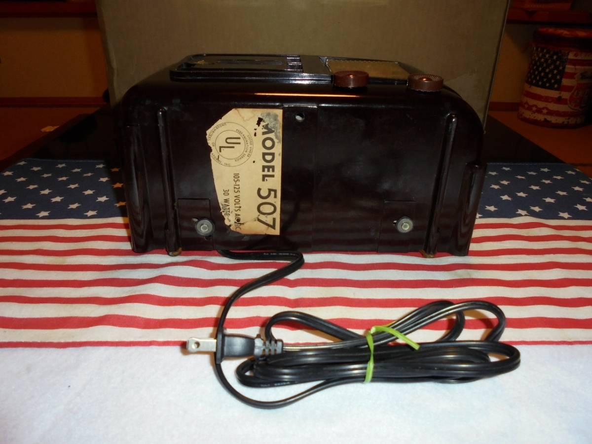 米国 EMERSON社 MODEL 507 ミッドセンチュリーデザインラジオ_画像6