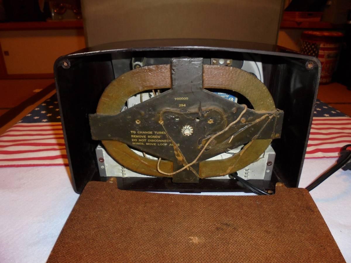 米国 EMERSON社 MODEL 507 ミッドセンチュリーデザインラジオ_画像7