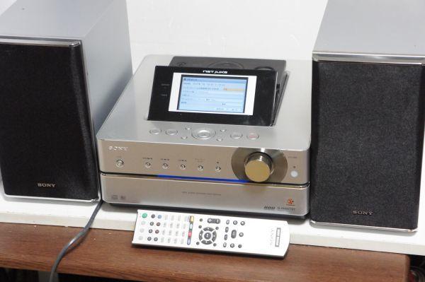 即決★SONY ソニー☆HDD搭載 ネットワークオーディオシステム NAS-M75HD NET JUKE★高音質_画像2