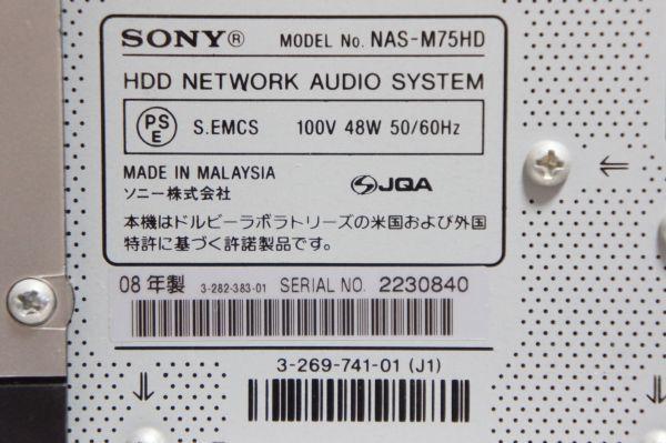 即決★SONY ソニー☆HDD搭載 ネットワークオーディオシステム NAS-M75HD NET JUKE★高音質_画像5