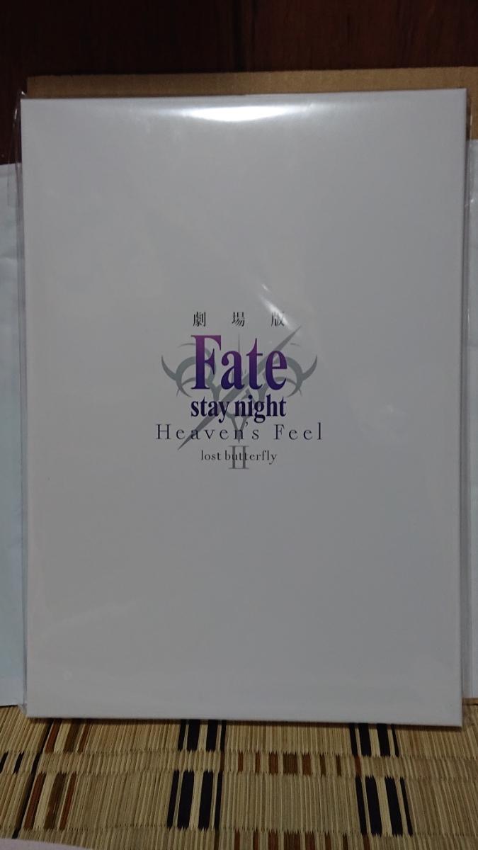 劇場版 Fate/stay night [Heaven's Feel] Ⅱ.lost butterfly パンフレット【ドラマCD付豪華版】 _画像2