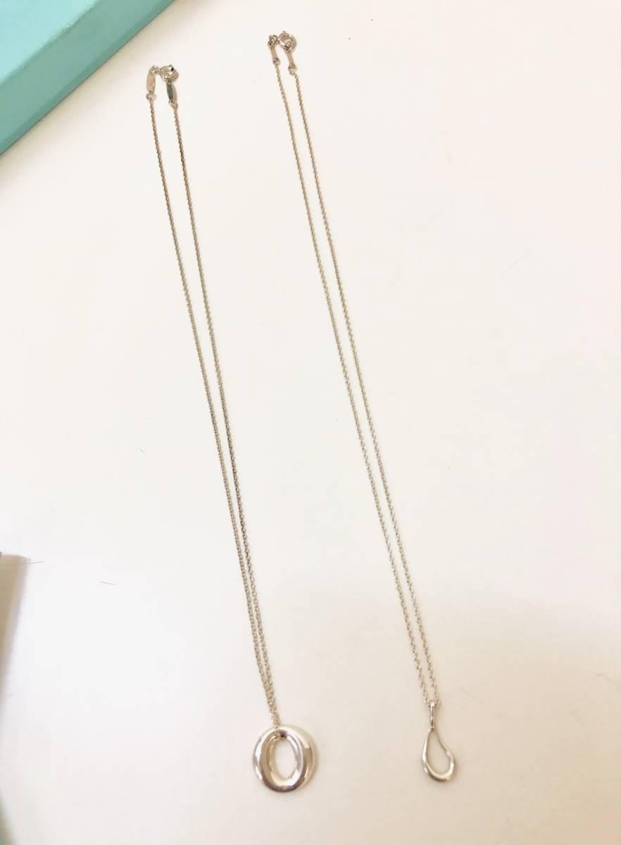 【中古】TIFANY&Co. ティファニーシルバーリング ネックレス ボールペン 4点セット_画像8