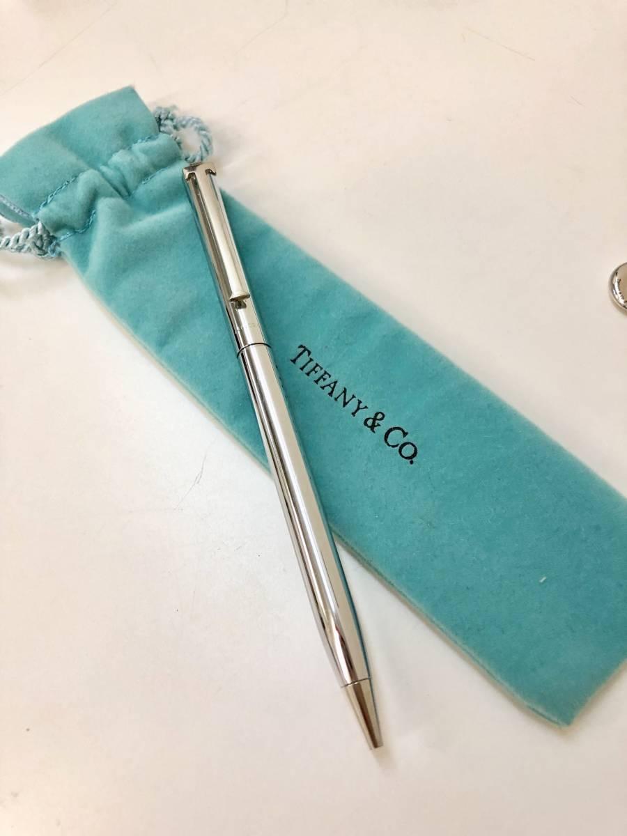 【中古】TIFANY&Co. ティファニーシルバーリング ネックレス ボールペン 4点セット_画像9