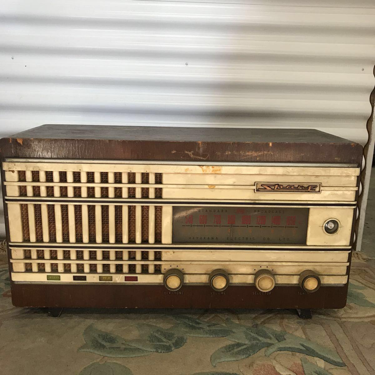 シャープ SHARP 真空管ラジオ ラジオ 6A-62型 昭和レトロ インテリア ジャンク品