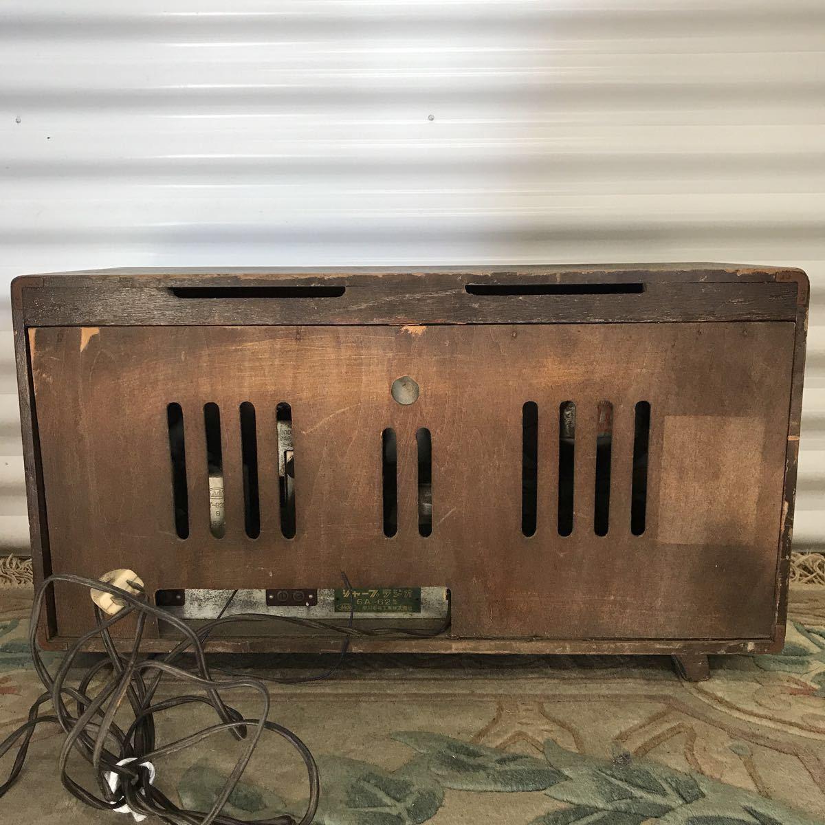シャープ SHARP 真空管ラジオ ラジオ 6A-62型 昭和レトロ インテリア ジャンク品_画像3