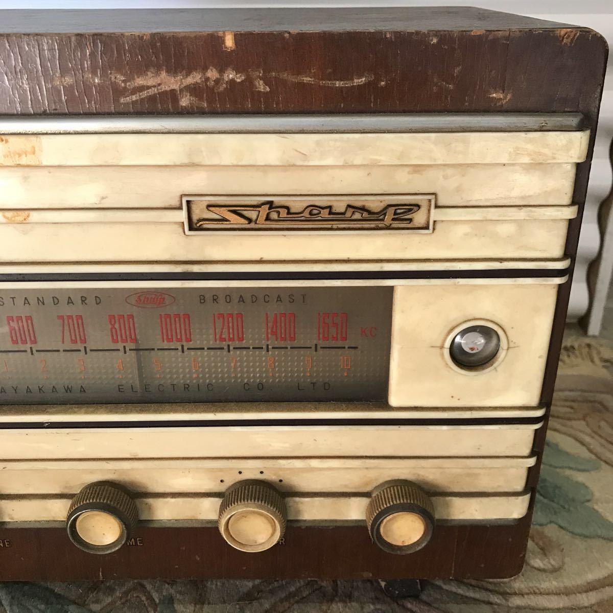 シャープ SHARP 真空管ラジオ ラジオ 6A-62型 昭和レトロ インテリア ジャンク品_画像2