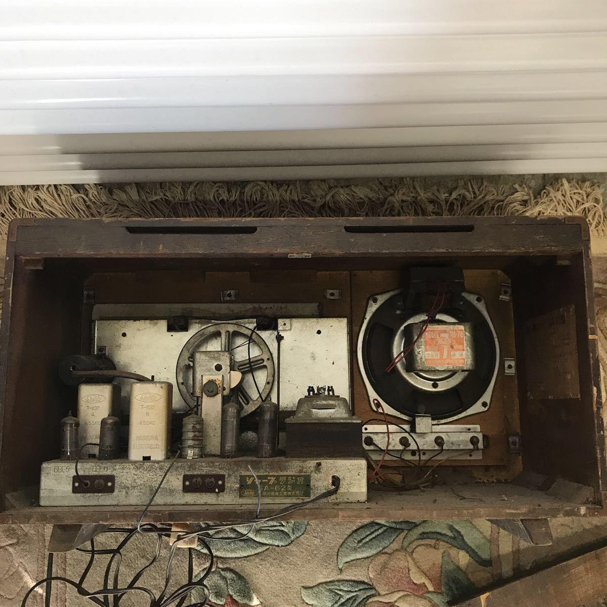 シャープ SHARP 真空管ラジオ ラジオ 6A-62型 昭和レトロ インテリア ジャンク品_画像4