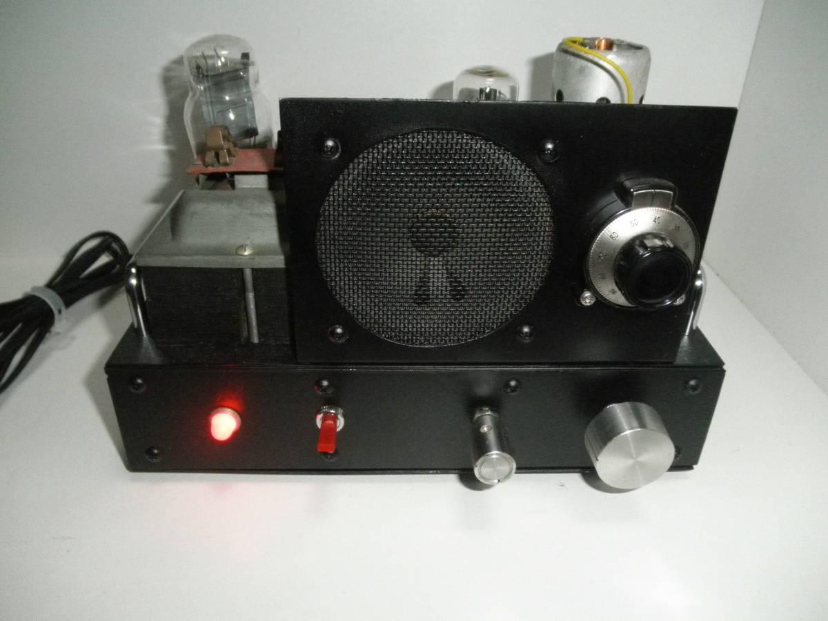 ジャンクで作った 真空管ラジオ・並3(0V1)