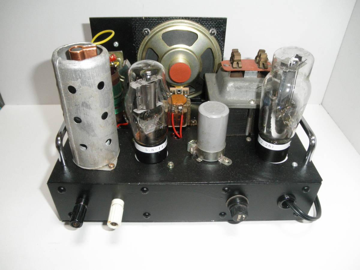 ジャンクで作った 真空管ラジオ・並3(0V1)_画像4