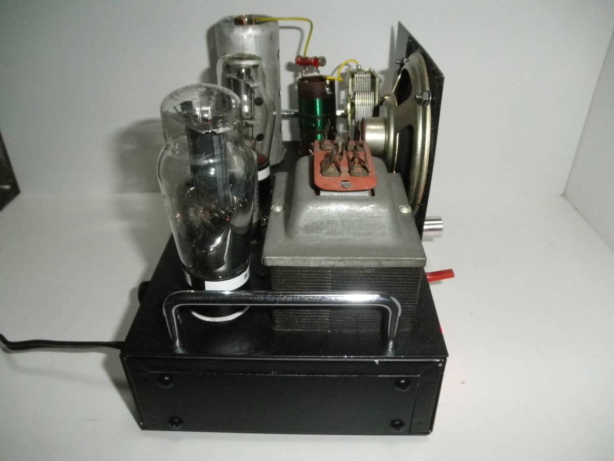 ジャンクで作った 真空管ラジオ・並3(0V1)_画像2