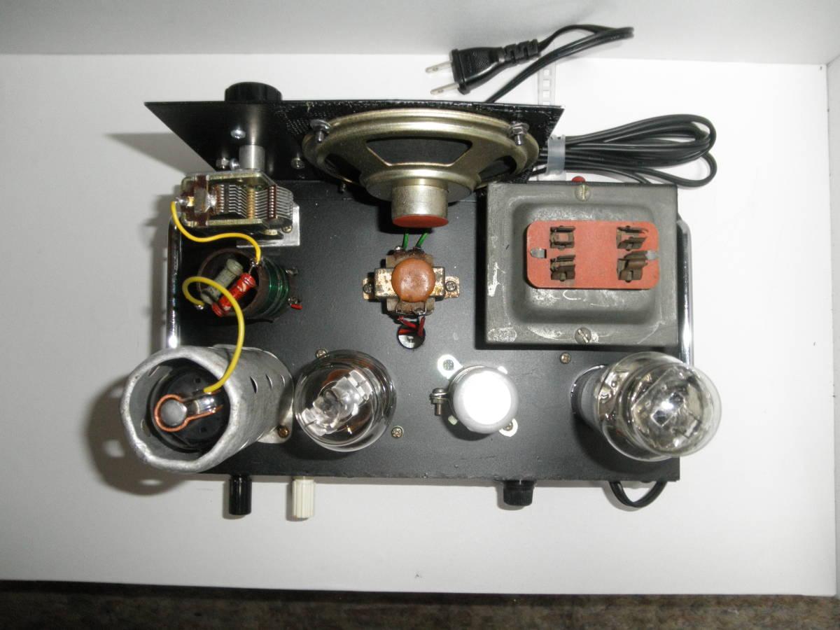 ジャンクで作った 真空管ラジオ・並3(0V1)_画像5