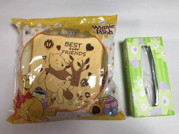 3 くまのプーさん 特大スクイーズ 20㎝×20㎝ ディズニー アミューズメント景品非売品  未使用 新品