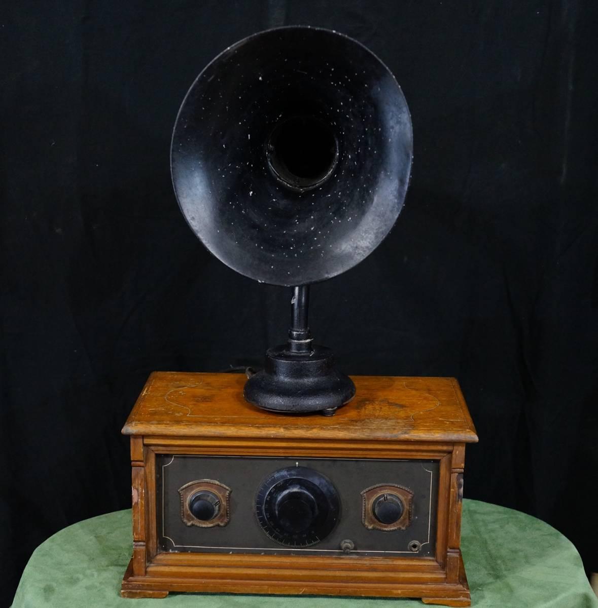 真空管ラジオ  ラッパ式 初期型? 詳細不明  アンティーク