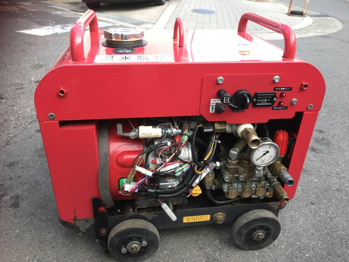 ガソリンエンジン洗浄機_画像3