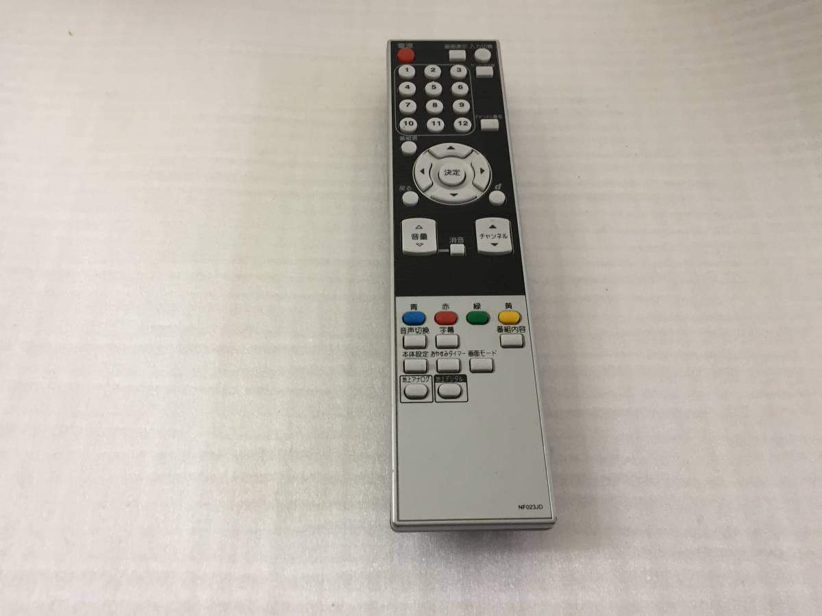 フナイ テレビ用リモコン NF023JD 中古品303_画像1