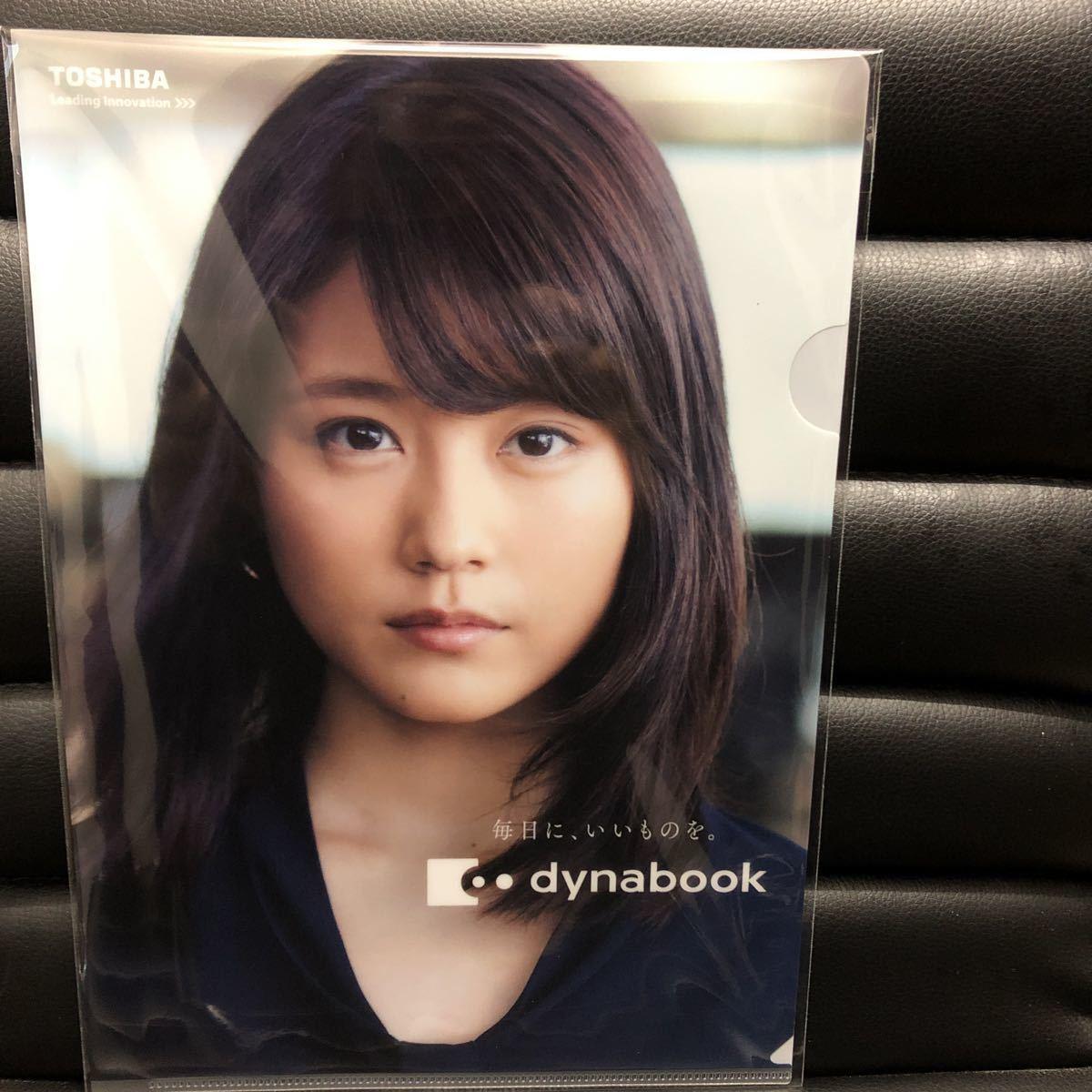 未使用★有村架純  非売品クリアファイル 東芝 dynabook 2種2枚セット★_画像2