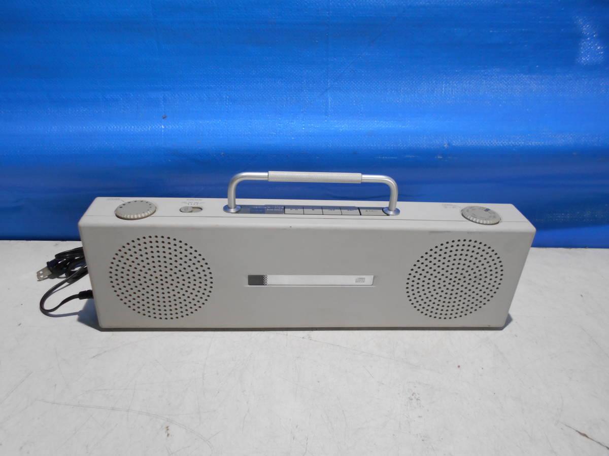 無印良品 松下電器 SL-PH70R 携帯用CDラジオ