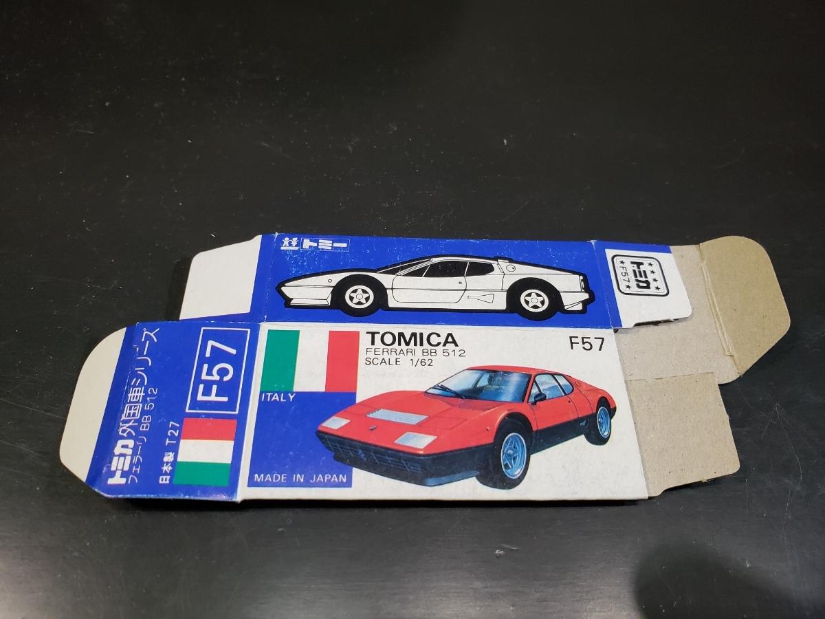 トミカ青箱F57 フェラーリ BB 512 箱だけ!!_画像2