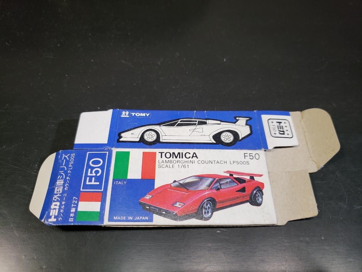 トミカ青箱F50 ランボルギーニ カウンタック LP500S 箱だけ!!_画像2