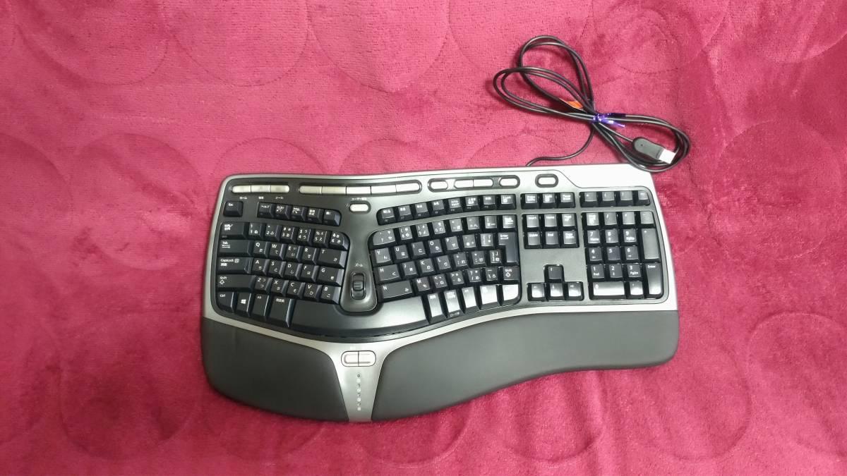 マイクロソフト Microsoft B2M-00028 [Natural Ergo Keyboard 4000] エルゴノミックキーボード 本体のみ