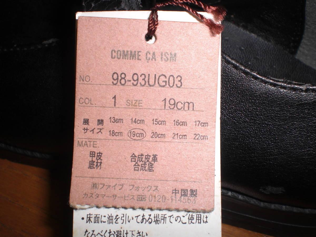 bb2fc5b896134 代購代標第一品牌- 樂淘letao - COMME CA ISMコムサイズムフォーマルシューズ黒19cm入学式卒業式七五三難あり