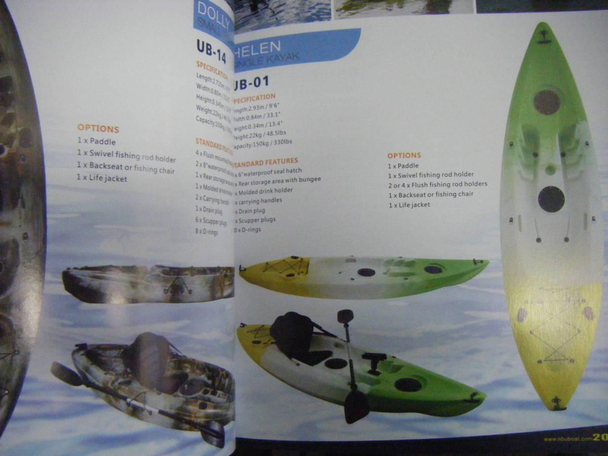 Uボート カヤック カタログ 新品_画像3