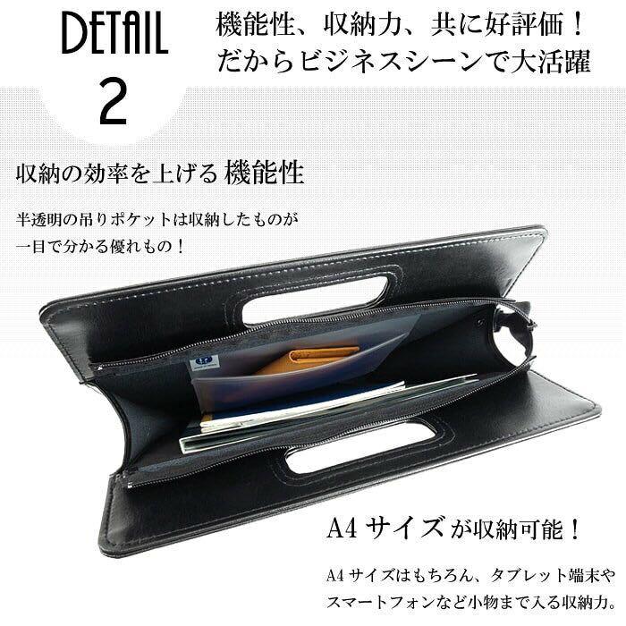 ☆ 最安値 送料無料 ブリーフケース メンズ ビジネスバッグ 日本製 A4 クラッチバッグ 手提げ くり手 豊岡製鞄 26612 プレゼント ギフト_画像3