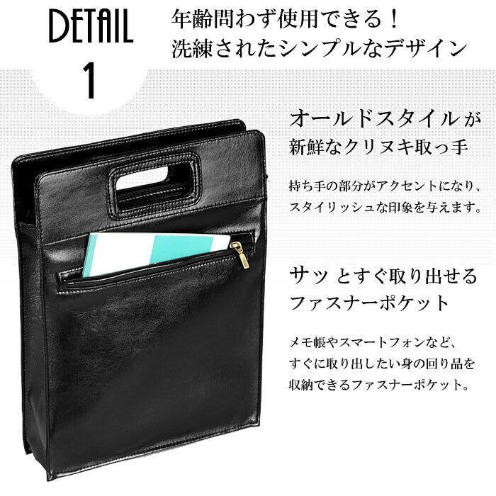 ☆ 最安値 送料無料 ブリーフケース メンズ ビジネスバッグ 日本製 A4 クラッチバッグ 手提げ くり手 豊岡製鞄 26612 プレゼント ギフト_画像2