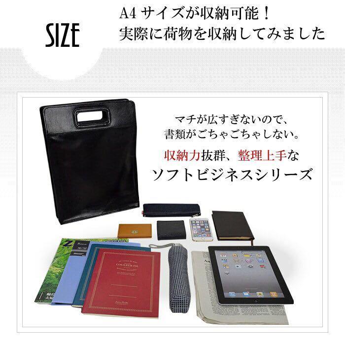 ☆ 最安値 送料無料 ブリーフケース メンズ ビジネスバッグ 日本製 A4 クラッチバッグ 手提げ くり手 豊岡製鞄 26612 プレゼント ギフト_画像5