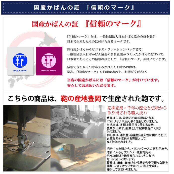 ビジネスバッグ メンズ ナイロン ブリーフケース B4ファイル B4 カジュアル 41cm 2way 日本製 国産 豊岡製鞄 26595 オレンジ_画像5