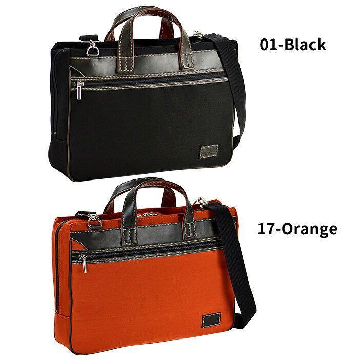 ビジネスバッグ メンズ ナイロン ブリーフケース B4ファイル B4 カジュアル 41cm 2way 日本製 国産 豊岡製鞄 26595 オレンジ_画像4