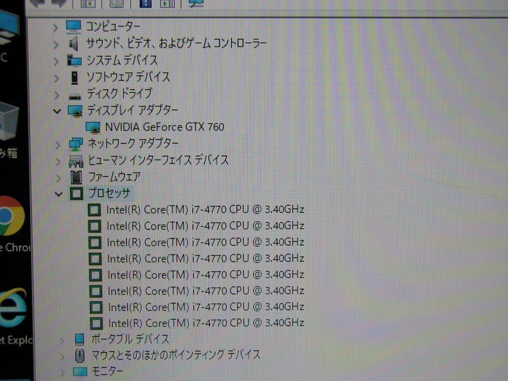 自作系PC Corei7(3.4GHz) RAM16GB GeForceGTX760 Windows10PRO 正常動作品_画像5