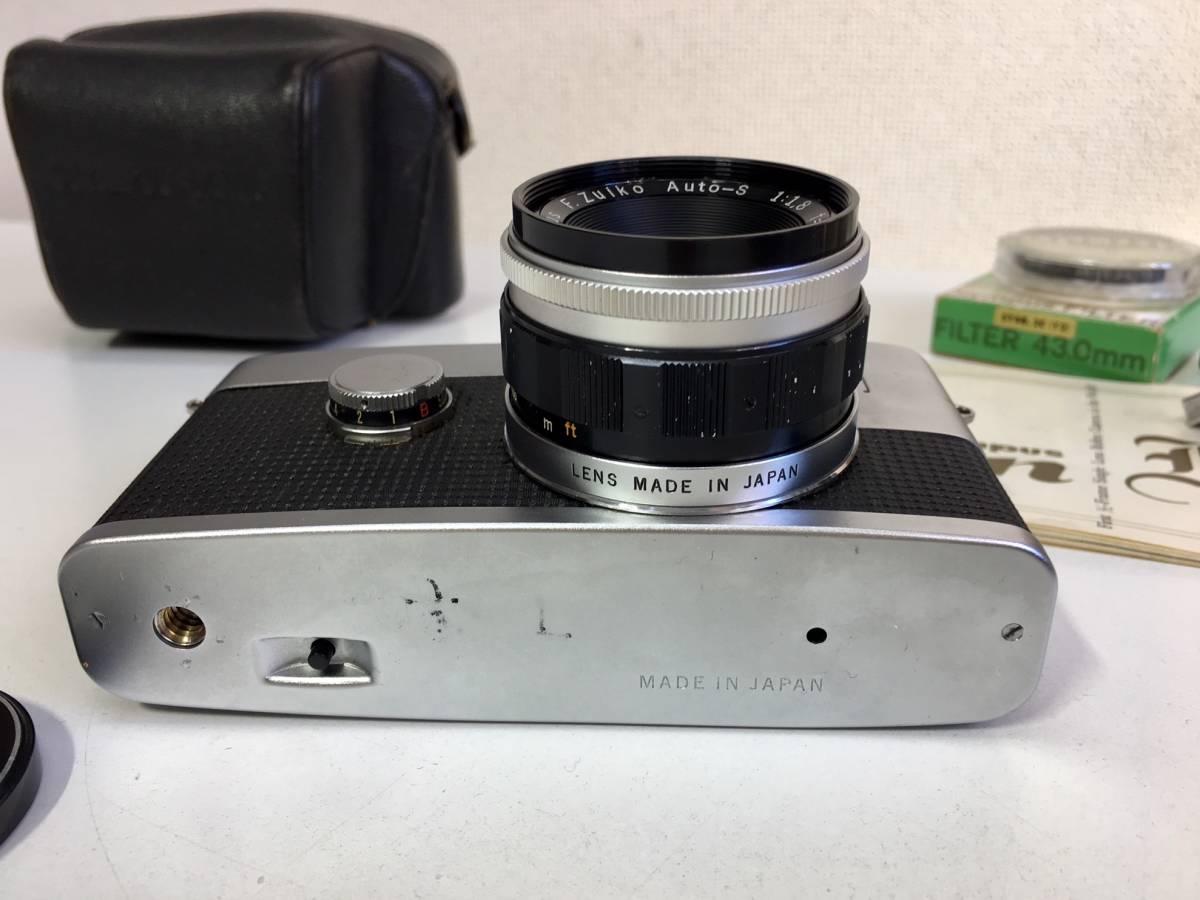 ◆OLYMPUS オリンパス PEN-F/F.ZUIKO Auto-S 38mm 1:1.8 アクセサリーシュー★取説付き_画像5
