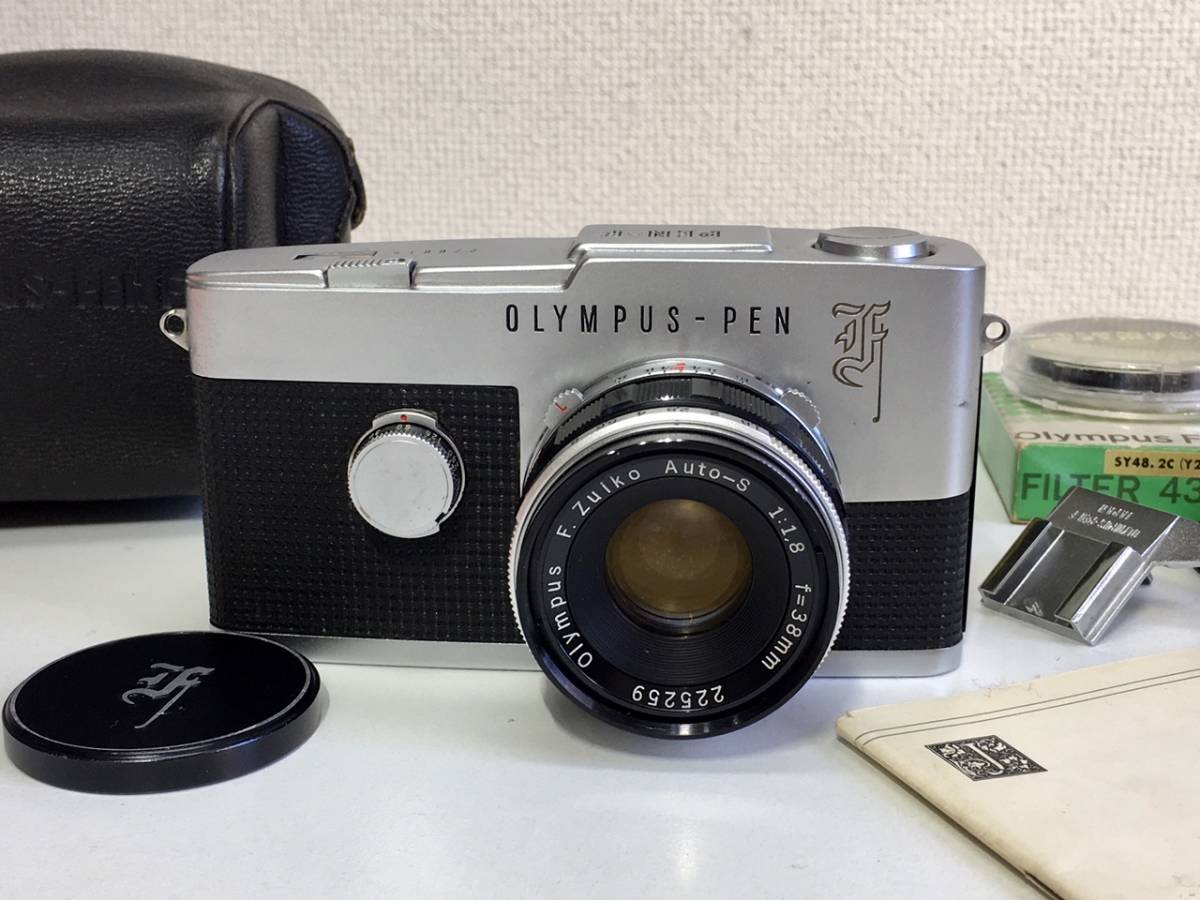 ◆OLYMPUS オリンパス PEN-F/F.ZUIKO Auto-S 38mm 1:1.8 アクセサリーシュー★取説付き_画像2