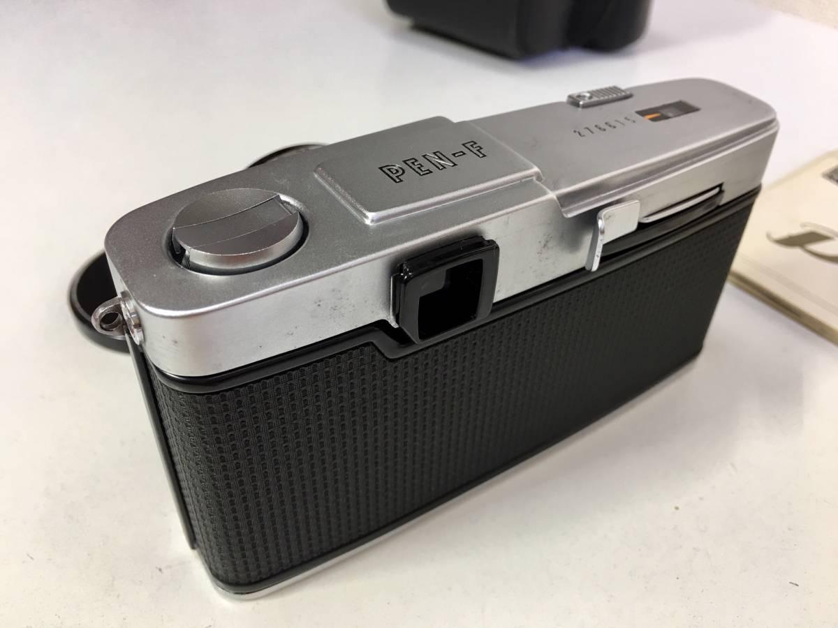 ◆OLYMPUS オリンパス PEN-F/F.ZUIKO Auto-S 38mm 1:1.8 アクセサリーシュー★取説付き_画像4