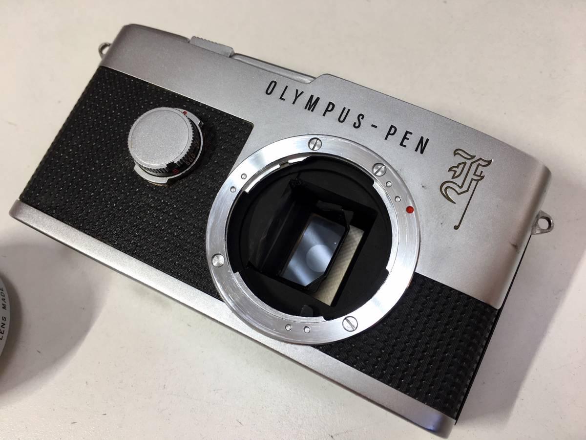 ◆OLYMPUS オリンパス PEN-F/F.ZUIKO Auto-S 38mm 1:1.8 アクセサリーシュー★取説付き_画像6
