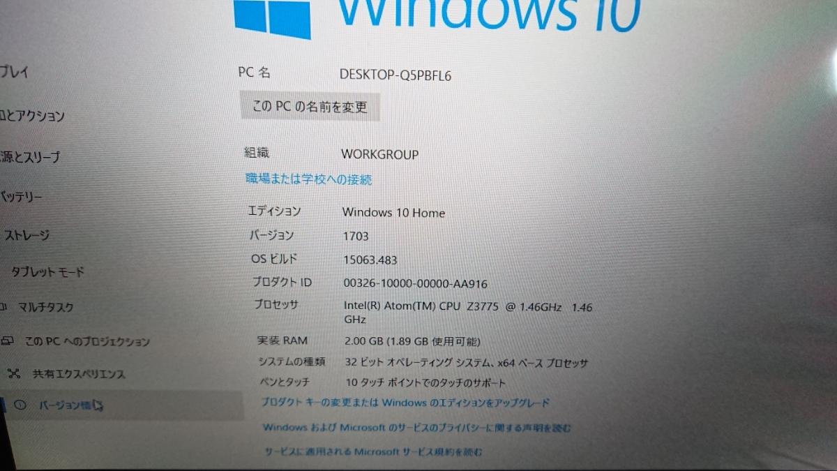 美品 ASUS T100TAM win10_画像4