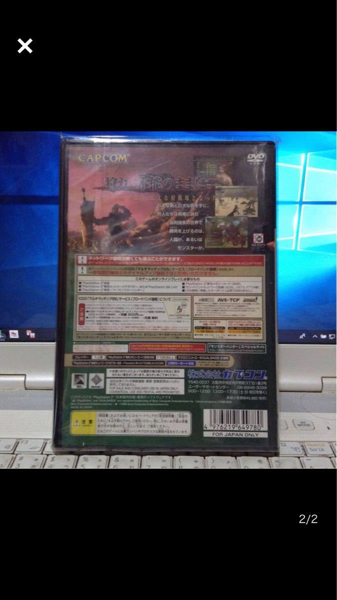 ps2ゲームソフト_画像2