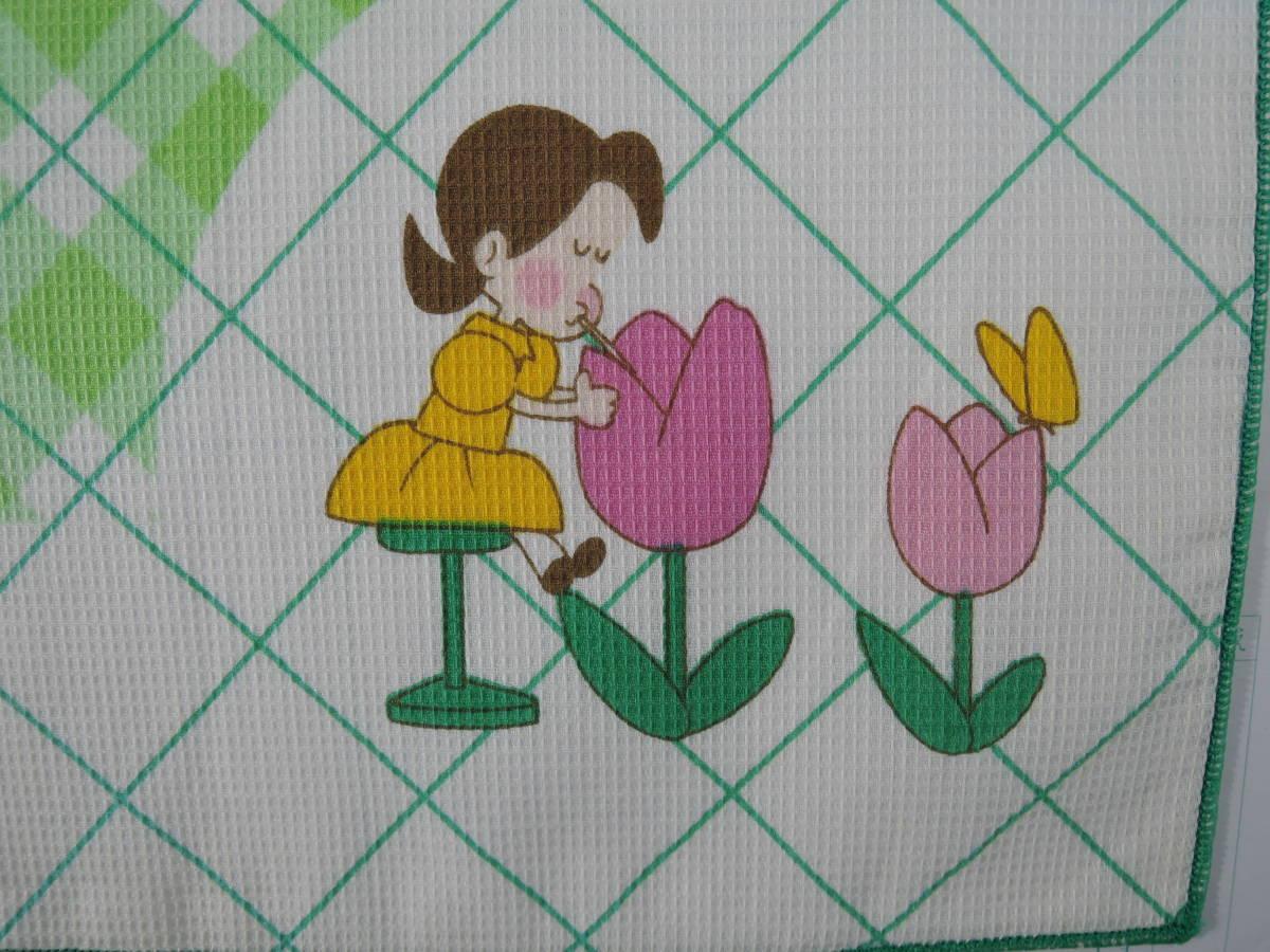 001-1■小さな恋のものがたり チッチとサリー ナプキン 黄緑■みつはしちかこ 未使用_画像3