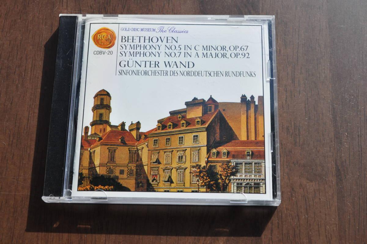 ベートーヴェン:交響曲第5番『田園』&交響曲第7番ギュンター・ヴァント&ハンブルク北ドイツ放送交響楽団/ゴールドCD/Gold CD_画像1